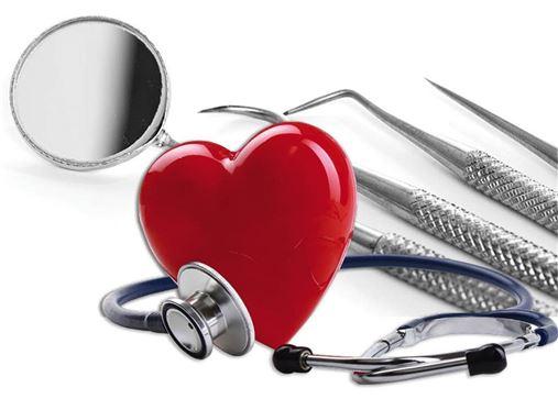 Cuidados bucais ao cardiopata